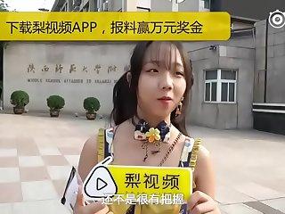 浆果儿系列01高考采访。出售萝莉幼女资源,购买资源加QQ2315569016